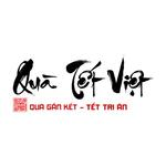 Quà tết Việt