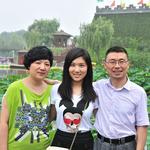 Peggy Yapeng Lu