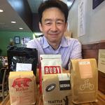 Norton Kitagawa, Ph.D.
